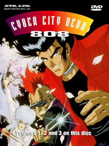 Cyber City OEDO 808 Box Art