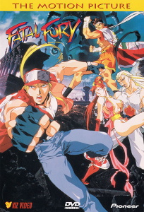Fatal Fury:  The Motion Picture Box Art