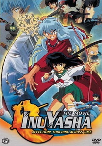 InuYasha Movie 1 Box Art