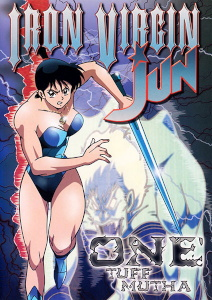 Iron Virgin Jun Box Art