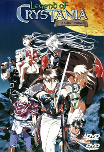 Legend of Crystania Box Art