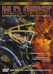 M.D. Geist Box Art