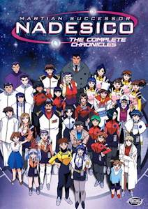 Martian Succesor Nadesico Box Art