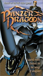 Panzer Dragoon Box Art