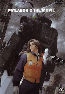 Patlabor 2: The Movie Box Art