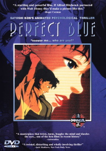 Perfect Blue Box Art