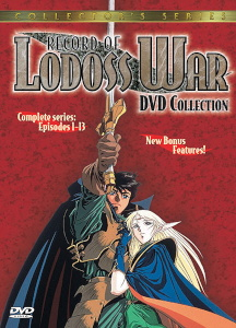 Record of Lodoss War Box Art