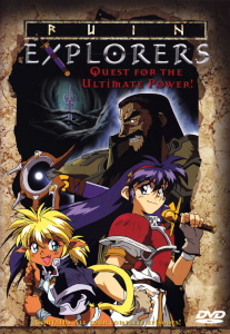 Ruin Explorers Box Art
