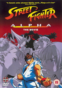 Street Fighter Alpha Box Art
