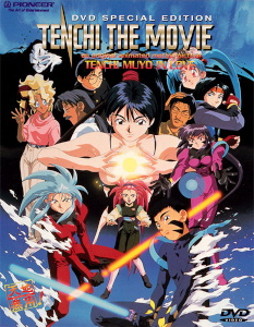 Tenchi The Movie:  Tenchi Muyo in Love Box Art