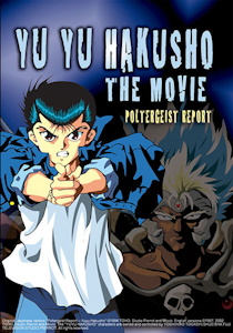 Yu Yu Hakusho: The Movie 2: Poltergeist Report Box Art